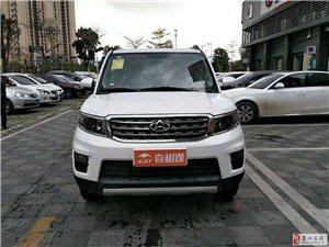 长安X70A分期首付1万4提车不限户籍不要征信提车