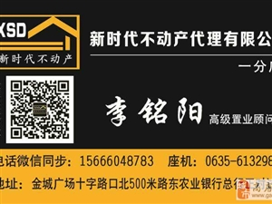 【华泰帝景苑】电梯三室150平带车库!135万有证
