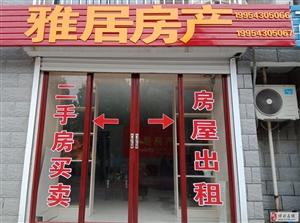 2006渤海锦绣城3室2厅2卫200万元