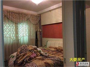 人和街精装3室2厅1卫45.8万元