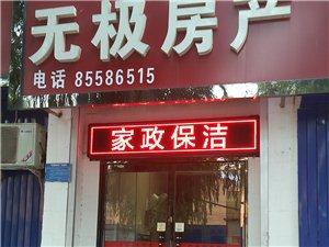 正义街南段盛祥苑小区3楼3室2厅毛坯77万元