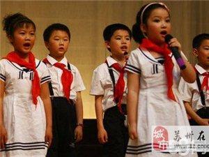 苏州园区声乐培训,唱歌培训
