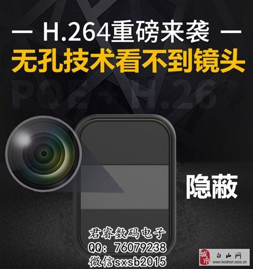 2018新款wm9广角镜头4K充电器安防摄像机