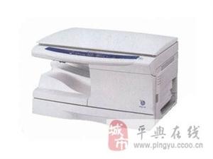 复印机60元