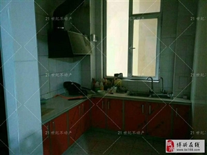 天元上东城3室2厅1卫90万元