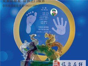 临泉私人定制胎毛笔胎发章水晶手足印纪念品