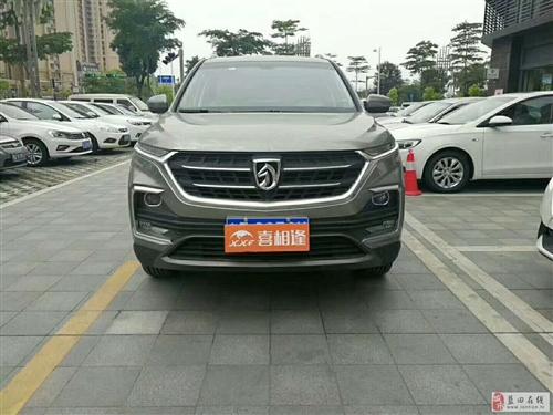 宝骏530分期首付2万提车包购置税保险上牌