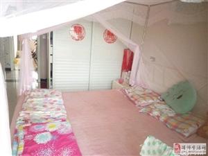 《云房房产》上海国际商贸城3室2厅2卫72万元