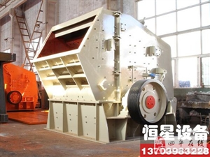 贵州六盘水钾长石反击式破碎机厂家钾长石反击式碎石机