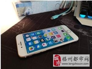 苹果 iPhone8 iPhone8 256G