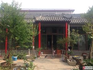 出售云门山下复古中式大院子(北云河)