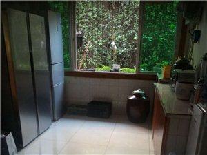 杨家湾康福家园4室3厅2卫45.8万元