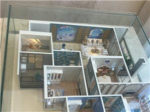 永兴世家4室2厅2卫106万元赠送百分之30