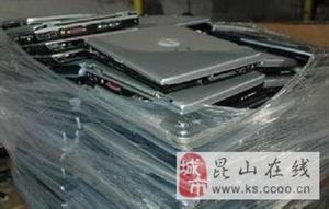 昆山市二手笔记本电脑回收老式电脑机箱收购