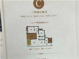 天府新区视高五所大学包围3室2厅2卫108万元