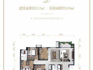 天府新区视高大牌开发商3室2厅2卫148万元
