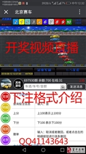 官方指定北京赛车公众号微信机器人软件在线试用盘口