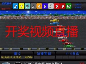 免费试用北京赛车微信公众号机器人软件搭配信誉盘口
