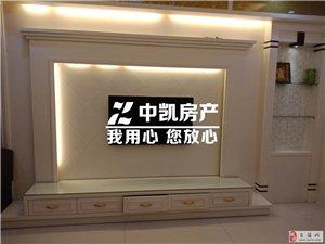 君悦华庭4室2厅2卫3000元/月