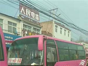 西寨公交车忍痛割爱低价让出!