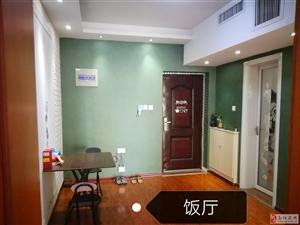 长江才苑2室2厅1卫1100元/月