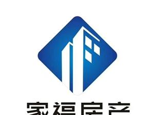农丰时代城5楼西边户+128平+按揭+81.9万