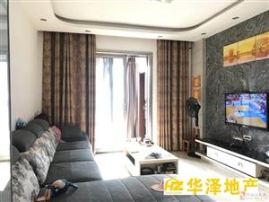 森林豪庭3室2厅1卫66.8万元