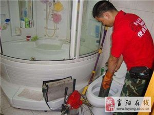 富陽家政服務