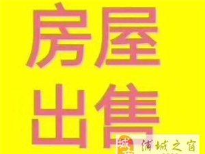 光明学区房,兴浦中一区,2楼,产权面积122平