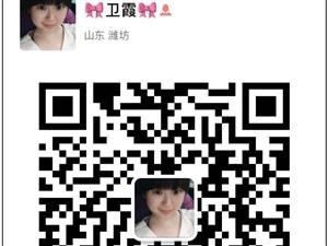 海岱益王府精品8楼100平带储藏室售82万