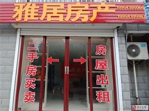 4202渤海公寓3室2厅1卫1350元/月