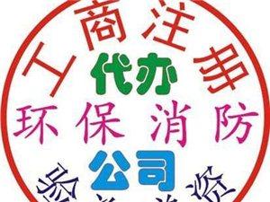 北京消防設施工程專業承包怎么辦理