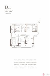 高层户型图(3室2厅2卫126m2)