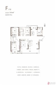 高��粜�D(4室2�d2�l151m2)