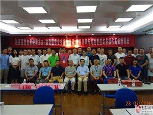 8月24-25日融資租賃實務操作培訓在伊犁酒店召開