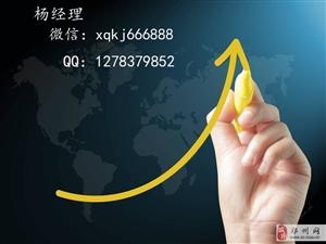 恒生指数交易哪里手续费低,哪个交易平台正规?