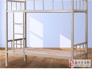 铁艺双层高低床及被褥及长条桌课桌低价出售