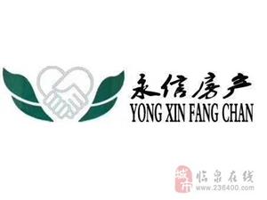 同运金阳国际城看房方便,拎包入住,新装修,