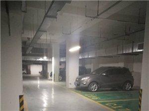 长阳锦绣清江小区3室2厅2卫43.8万元