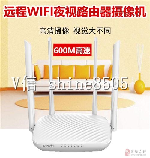 無線WIFI夜視路由器攝像機
