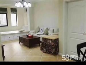 中源凝香华都2室2厅1卫72万元