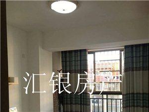 名贵首府精装四房高层出售