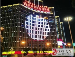 得廷财富广场~最后一席(写字楼)对外销售 面积814平米,楼层9层