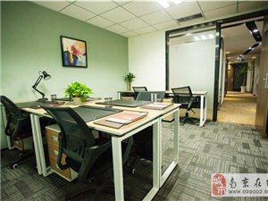 市中心精装办公室张府园地铁口