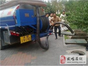 苏州高新区》污水池清理
