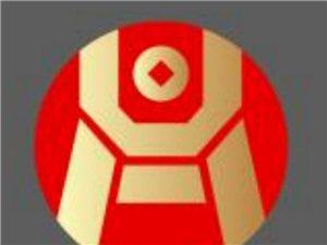 龍南專業代辦公司注冊,代理記賬,變更注銷、商標注冊