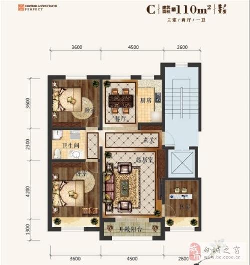 C-建筑面积:110�O