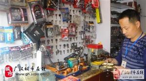 广汉开汽车锁13700917118,广汉夏氏锁行销售汽车钥匙、遥控器