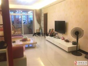 江滨二期3室2厅1卫113.8万元