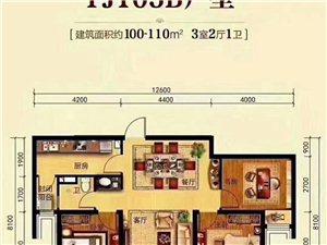碧桂园现房16号楼中间楼层需全款仅售57万